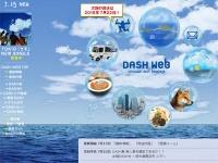 日本テレビ系『ザ!鉄腕!DASH!!』番組公式サイトより