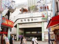 北千住駅東口(「Wikipedia」より)