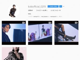 Koki,公式Instagramより