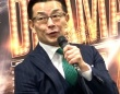 RIZIN榊原CEO