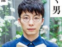 Amazon/文藝春秋『働く男』より