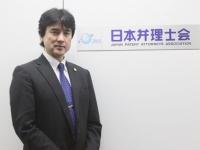 日本弁理士会副会長の梶俊和氏