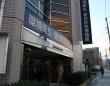 兵庫県にある「環境衛生・害虫防除博識館」