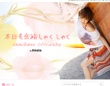 釈由美子公式ブログより