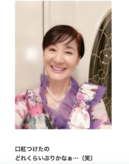 松居 一代 オフィシャル ブログ