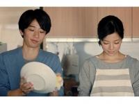 「JOY」(P&G)のPR動画「JOY公式HP」より