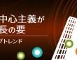 朝日インタラクティブ株式会社のプレスリリース画像