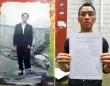 9歳で父を殺害された少年。犯人を捜し続けて17年。その執念が実りついに犯人逮捕へ(中国)