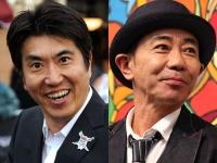 左:石橋貴明、右:木梨憲武