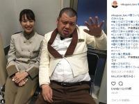 肉糞太郎(@nikuguso_taro)公式Instagramより