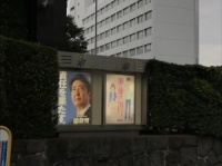消去法で自民党有利に反転か 小池百合子希望の党代表の神通力が低下?