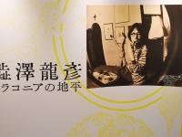 撮影:ケロッピー前田