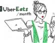 破産注意。UberEatsを「月に頼んでいい回数」の目安