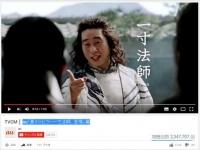 au「夏のトビラ・一寸法師、登場」篇(YouTubeより)