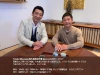 前澤友作氏の公式Twitter(@yousuck2020)より