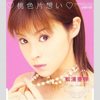 「アイドルの名曲」総選挙BEST30(4)松浦亜弥「桃色片想い」はソロアイドルの完成形