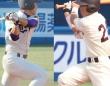 大学時代も同じ東京六大学リーグで鎬を削った高山俊と重信慎之介(写真は大学時代)