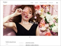 「Her lip to」公式サイトより