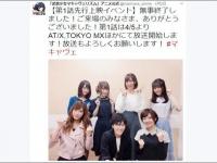 TVアニメ『武装少女マキャヴェリズム』公式Twitter(@machiave_anime)より。
