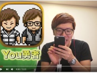 YouTube『セイキンを救出するゲームが出たw【ヒカキンゲームズ】【You勇者】』より。