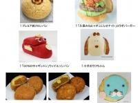 『第6回お台場パン祭り』