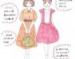 「ガーリーファッション」って何?【イラストで解説】