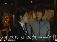 ドラマ『好きな人がること』公式サイト・第4話PRスポット動画より