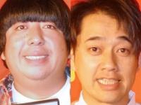 バナナマンはコンビで600万円!売れっ子芸人の驚き「美歯」事情