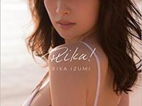 泉里香1st写真集「Rika!」(SDP)