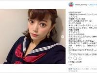 三谷紬 公式インスタグラム(@mitani_tsumugi)より