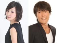 左:奥菜恵、右:千原ジュニア/各公式サイトより