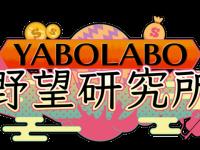 九州朝日放送株式会社のプレスリリース画像