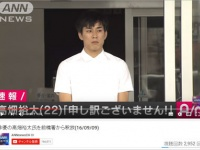 YouTube「ANNnewsCH」より