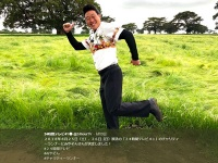 『24時間テレビ41 愛は地球を救う』公式Twitter(@24hourTV)より