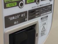熱い焼きおにぎりが最高だった…「冷凍食品自販機」の終了を惜しむ声