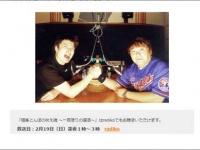 TBSラジオ公式サイトより