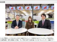 『吉本坂46が売れるまでの全記録 』(テレビ東京系)公式サイトより