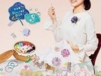 ※『連続テレビ小説 べっぴんさん 完全版 ブルーレイ BOX3』NHKエンタープライズ