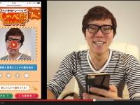 江崎グリコ株式会社のプレスリリース画像