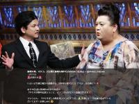 テレビ東京『無理矢理、マツコ。テレ東に無理矢理やらされちゃったのよ〜』プロジェクトTwitter(@tvtokyo_matsuko)より