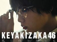 「風に吹かれてもType-A)(DVD付)」(SMR)