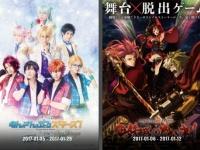 「一般社団法人 日本2.5次元ミュージカル協会」公式サイトより。