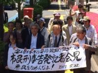 市民団体「森友告発プロジェクト」が、5月22日財務省担当者を刑事告発