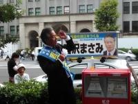 福島県浪江町長選挙