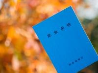 Thinkstock/Photo by itasun
