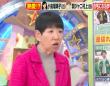 小島・村上熱愛を報じる『アッコにおまかせ!』