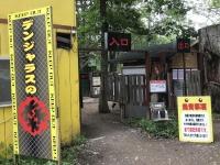 入場に誓約書が必要なエリアも!「日本一危険な動物園」とは?