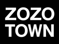 zozotown公式HPより