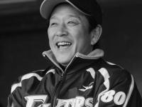 低迷・日本ハム、栗山監督が解任されない内部事情