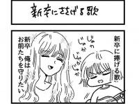 1コマ目(画像はほくろ(@hokuro_90